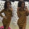Женское модное замшевое платье