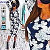 Женское стильное платье-миди из ангоры (3 принта)