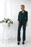 Женский красивый костюм-двойка:пиджак и брюки (6 цветов) ХС, изумруд