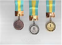 Медаль  диаметр 5 см, в комплекте с сине-желтой лентой