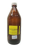 Дихлорметан (метиленхлорид, хлористый метилен, ДХМ, CH2Cl2)
