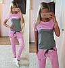 """Женский стильный костюм: футболка и штаны """"Nike"""" (5 цветов)"""