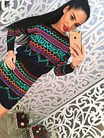 Женский модный вязанный костюм с абстракцией: свитер и юбка, фото 1