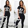 """Женский стильный спортивный костюм """"Adidas"""" (2 цвета)"""
