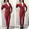 """Женский модный костюм в клетку: пиджак и брюки """"Шотландка"""""""