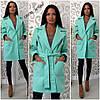 Женское модное прямое пальто (7 цветов)