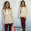 Женский модный теплый костюм: пиджак из кашемира и брюки (3 цвета)