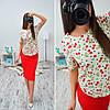 Женский стильный яркий летний комплект: блуза и юбка-карандаш ( или отдельно)