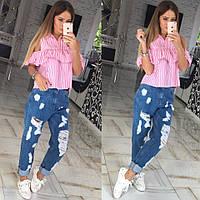 """Женская оригинальная блуза с воланами """"ZARA"""" (2 цвета), фото 1"""