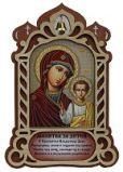 Икона Божьей Матери Казанская №09