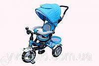 Велосипед детский с ручкой Ардис Макси Трайк на надувных колесах голубой