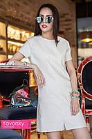 Женский стильный комбинезон с шортами, фото 1
