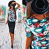 Женский стильный костюм: блуза и юбка карандаш (2 цвета)