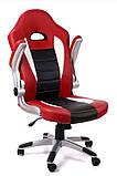 Кресло из Еко-кожи 16J, фото 3