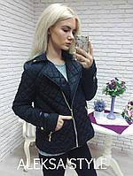 Женская модная стеганная куртка, фото 1