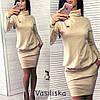 Женский модный костюм: кофта и юбка с карманами (4 цвета)
