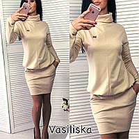 Женский модный костюм: кофта и юбка с карманами (4 цвета), фото 1