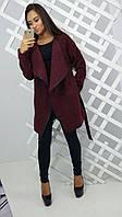 Женское стильное твидовое пальто бутылка, 42-46
