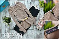 Женский модный костюм: баска с поясом и юбка-каранадаш (7 цветов)