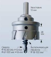 Коронка Power-Max 20      d=18-100mm