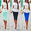 Женский стильный костюм: блуза с баской и юбка-карандаш с поясом (много расцветок))