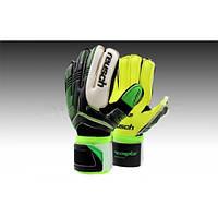 Перчатки вратарские с защитными вставками на пальцах REUSCH FB-869-1 (реплика)