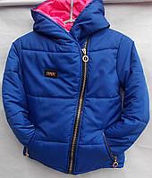 Куртка косая молния 3-9 лет