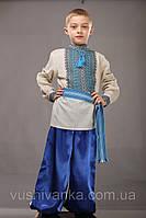 Детские шаровары на мальчика синие