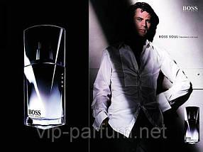 Hugo Boss Boss Soul туалетная вода 90 ml. (Хуго Босс Босс Соул), фото 2