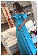 Женское волшебное платье в пол с открытыми плечами и рюшами (10 цветов), фото 1