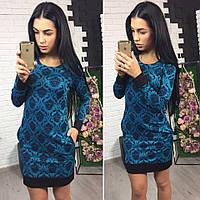 Женское стильное платье с карманами (2 цвета) синий, S