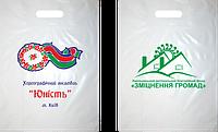 Пакеты  полиэтиленовые размер (30х40 см) и (40х50) с логотипом