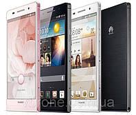 Броньовані захисна плівка для екрану Huawei Ascend P7