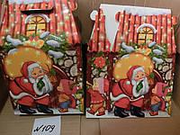 Упаковка для конфет Новый год 600 грамм