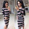 Женское модное вязанное платье-резинка в полоску