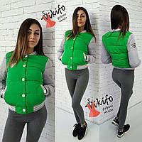 Женская стильная куртка-бомбер весна-осень (7 цветов), фото 1