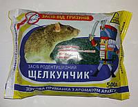 Щелкунчик зерно от крыс и мышей 500 гр с ароматом арахиса