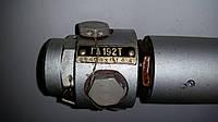 Электромагнитный кран ГА-192Т