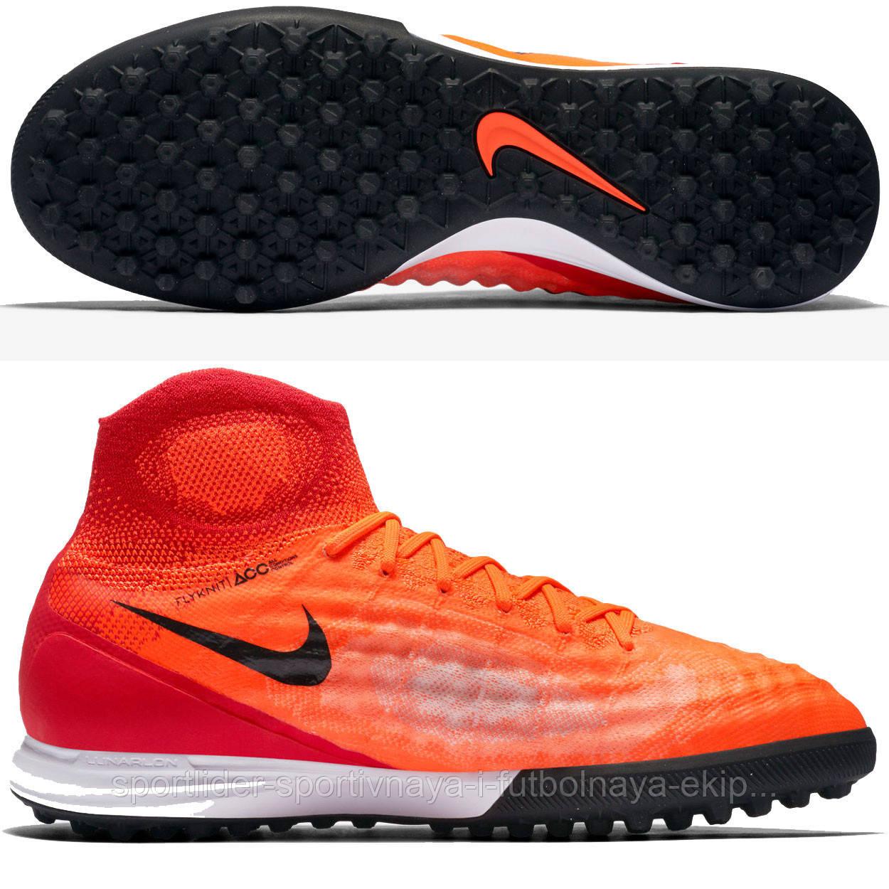 e7999b35 Сороконожки Nike MagistaX Proximo II DF TF 843958-805: продажа, цена ...