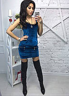 Женский модный костюм (топ и юбка) в продаже отдельно(5 цветов) красный, S-M
