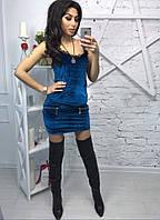 Женский модный костюм (топ и юбка) в продаже отдельно(5 цветов) изумруд, S-M