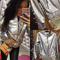 Женская модная куртка металлик из эко-кожи  (3 цвета)