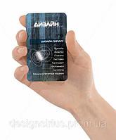 Разработка дизайна и печать визитки двусторонние вертикальные