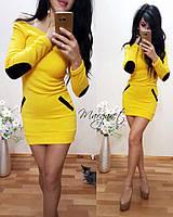 Женское яркое модное платье со вставками ( 5 цветов)