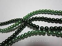 Жемчуг керамический 4 мм, упаковка 50 шт. Зелёный