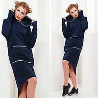 Женское модное платье в спортивном стиле (4 цвета) серый, 48