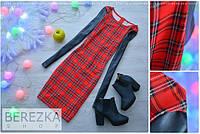 """Женское стильное платье """"Наоми"""" (2 цвета), фото 1"""