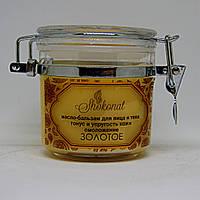 Шоконат Крем-бальзам ЗОЛОТОЕ ОМОЛОЖЕНИЕ для лица и тела (Масло какао, ши (карите), виноградной косточки, облепихи, персика 180 г
