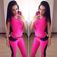 Женский стильный спортивный костюм (2 цвета) розовый, С