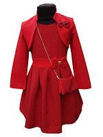 Платье бант с пиджаком и сумочкой р.110-128
